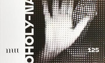 Moholy-Nagy 125
